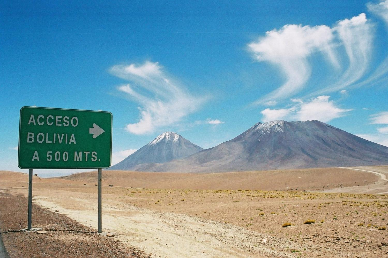 On the way towards Licancabur Volcano on the Bolivia-Chile border
